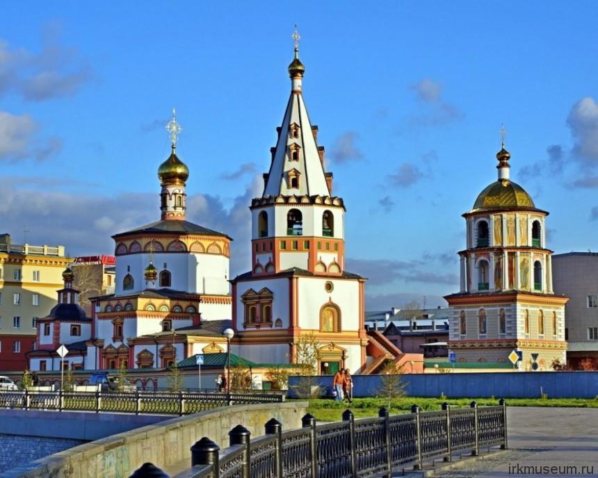 irkutsk_places