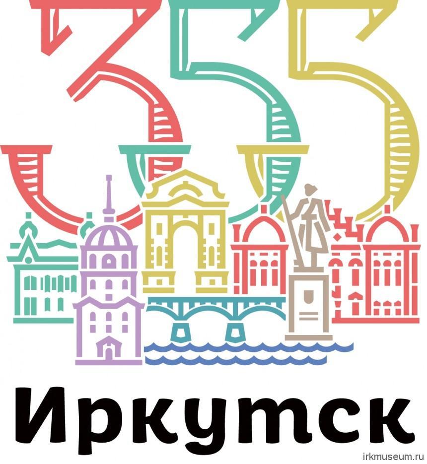 Irkutsk-355_brandbook-15