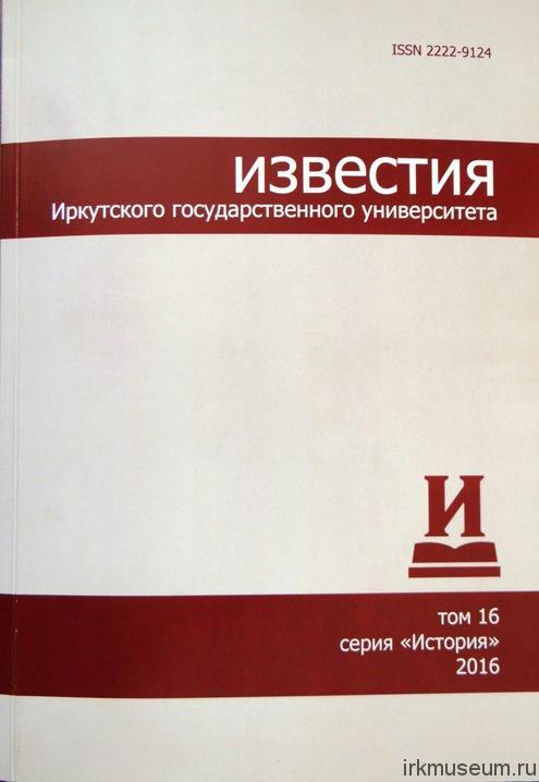 Копия DSC02788