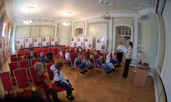 Лекция в музее